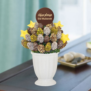 Eid Delicious Chocolate Dates with Chocolate Pop | Buy Desserts in Dubai UAE | Gifts