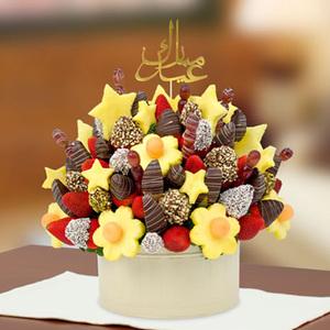 Acrylic Eid Mubarak Occasion | Buy Desserts in Dubai UAE | Gifts