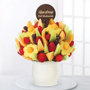 Eid Fruit Design with Chocolate Pop | Buy Desserts in Dubai UAE | Gifts