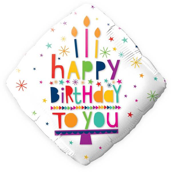 Happy Birthday Foil Balloon 4 | Buy Balloons in Dubai UAE | Gifts