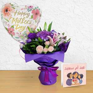 Vibrance Package - Arabic Greeting Card + Balloon | Flower Delivery in Dubai UAE