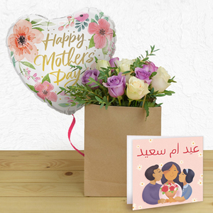 Marvelous Package - Arabic Greeting Card + Balloon | Flower Delivery in Dubai UAE