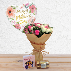 Sweet Melody Bouquet Package Arabic Greeting Card + Balloon | Buy Flowers in Dubai UAE | Gifts