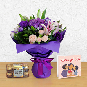 Vibrance Package - Arabic Greeting Card + Chocolates for Mother's Day