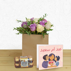 Marvelous Package - Arabic Greeting Card + Chocolates | Flower Delivery in Dubai UAE