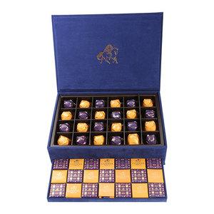 Godiva Ramadan Large Royal Coffret Chocolates | Buy Chocolates Gifts in Dubai